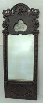 Онлайн-акция «Музейные зеркала»